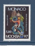 Monaco - YT N° 2135 - Neuf Sans Charnière - 1997 - Unused Stamps