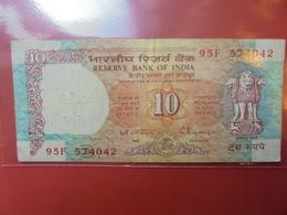 INDE 10 RUPEES VAR N°2 CIRCULER - Inde
