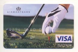 Credit Card Sport Golf Bankcard Diamantbank Bank UKRAINE VISA Expired - Geldkarten (Ablauf Min. 10 Jahre)