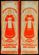 Ancien Marque-page RUSSE : Comité Soviétique Pour La Paix 1949 Région STRAVOPOL'SKII En Textile Fond Jaune - Marque-Pages