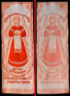Ancien Marque-page RUSSE : Comité Soviétique Pour La Paix 1949 Région STRAVOPOL'SKII En Textile Fond Rose - Marque-Pages