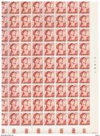 REPUBBLICA:  1961  MICHELANGIOLESCA  -  S. CPL. 19  VAL. FGL. 100  N. - SASS. 899/17  -  DIFFICILE  INSIEME - Fogli Completi
