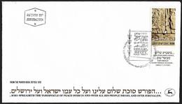 1979 - ISRAEL - FDC + Michel 791A + JERUSALEM - FDC