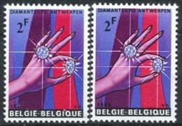 D - [205000]BELGIQUE 1965 - N° 1314-v1, Diamant, Pas De Tréma Sur 'E' De België, Avec Modèle, Variété - Variedades (Catálogo Luppi)