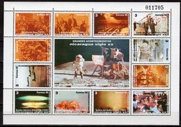 TANZANIA - 1995 EVENTS OF THE 20TH CENTURY  M1020 - Nicaragua