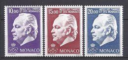 Monaco - YT N° 2033 à 2035 - Neuf Sans Charnière - 1996 - Monaco