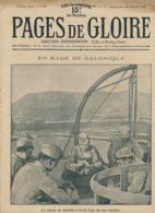 PAGES DE GLOIRE, Revue 16 Pages, N° 64, Dimanche 20 Février 1916, Salonique, Cameroun, Chemin De Fer, Casque, Lyon... - Livres, BD, Revues