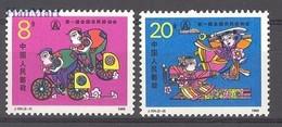 China 1988 Mi 2200-2201 MNH ( ZS9 CHN2200-2201 ) - Unclassified