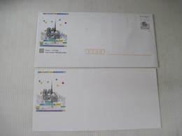 Enveloppe Pret A Poster  REPUBLIQUE FRANCAISE PARIS NOTRE-DAME TBE - PAP : Altri (1995-...)