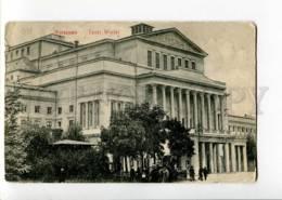 271099 POLAND WARSZAWA Great Theater Vintage Postcard - Poland