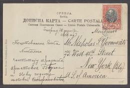 SERBIA. 1909 (18 Dec). Belgrade - USA, NY. Fkd PPC 10p Red. Fine. - Serbia