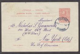 SERBIA. 1910 (15 June). Belgrade - USA, NY. 10p Red Stat Card. Fine Transatlantic Usage. - Serbia