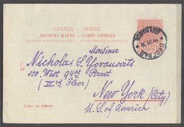SERBIA. 1910 (19 March). Belgrade - USA, NY. 10p Red Stat Card. VF Used. - Serbia