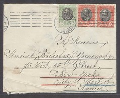 SERBIA. 1900 (22 Jan). Belgrade - USA. Multifkd Env 25p Rate. Fine. - Serbia