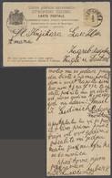 MONTENEGRO. 1900 (5 Feb). Podgoritza - Zagreb, Croatia () Feb 1900). Reply Half 2n Yellow Stat Card Proper Usage. Late U - Montenegro