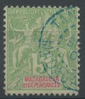 Lot N°48394  MADAGASCAR N°42A, Oblit Cachet à Date Bleu De TANANARIVE (MADAGASCAR) - Oblitérés
