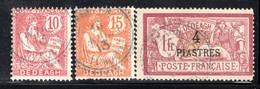 DEDEAGH - N°11+12+15 Obl  (1902-11) - Oblitérés
