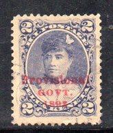 APR571 - HAWAII 1893 , Yvert N. 46  Usato - Hawaii