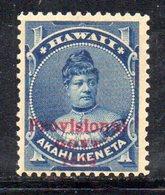 APR576 - HAWAII 1893 , Yvert N. 43  *  Linguellato - Hawaii
