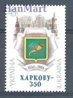 Ukraine 2004 Mi 661 MNH ( ZE4 UKR661 ) - Ukraine
