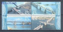 Ukraine 2004 Mi 662-665 MNH ( ZE4 UKRvie662-665 ) - Ukraine