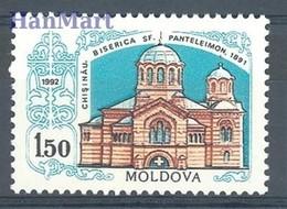 Moldova 1992 Mi 20 MNH ( ZE4 MOL20 ) - Moldova