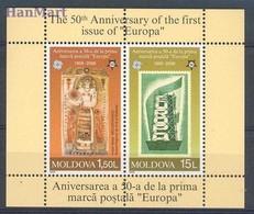 Moldova 2005 Mi Bl 33 MNH ( ZE4 MOLbl33 ) - Moldova