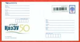 Kazakhstan 2018. An Envelope With A Printed Stamp And A Barcode For Registered Mail Within Kazakhstan.NEW. - Kazakhstan