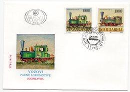YUGOSLAVIA, FDC, 03.07.1992, COMMEMORATIVE ISSUE: TRAINS, STEAM ENGINES - 1992-2003 Federal Republic Of Yugoslavia