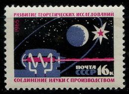 USSR 1965 Physics Laser MNH - 1923-1991 UdSSR