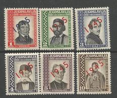 YU 1945-445-50 EXIL EMISSION OVERPRINT, YUGOSLAVIA, 6v, MH - 1945-1992 Sozialistische Föderative Republik Jugoslawien