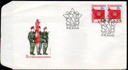 CZECHOSLOVAKIA 1980 People's Militia FDC.  Michel 2564 - FDC
