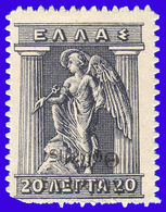 Greece Thrace 1920 O/p On 20 Lepta Mint - Thrace