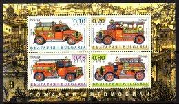 Bulgarie Bulgaria 4050/53 Pompiers - Bombero
