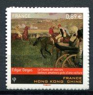 Autoadhésif Yvert 698 Hong Kong - Lot 168 - Adhesive Stamps