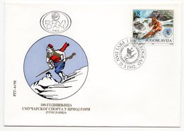 YUGOSLAVIA, FDC 25.03.1992, COMMEMORATIVE ISSUE: 100 YEARS OF SKIING IN MONTENEGRO - 1992-2003 Federal Republic Of Yugoslavia