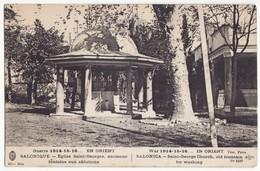 GREECE, THESSALONIKI ST GEORGE CHURCH, OLD FOUNTAIN, 1910s SALONICA SALONIQUE Vintage Postcard - Greece