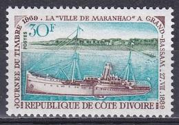 Elfenbeinküste Ivory Coast Cote D'Ivoire 1969 Philatelie Philately Schifffahrt Dampfer Steamboat Schiffe, Mi. 343 ** - Côte D'Ivoire (1960-...)