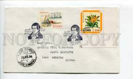 290173 PORTUGAL AZORES 1984 Philatelic Exhibition Cancellations Real Post COVER - 1910-... Republic
