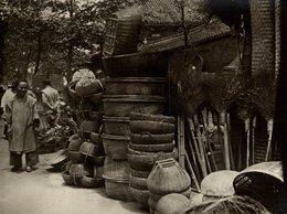 GUATEMALA CENTRAL AMERICA   Fonds Victor FORBIN (1864-1947) - Lugares