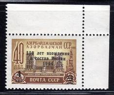 RUSSIE - N°2820  **  (1964) Surchargé - 1923-1991 USSR
