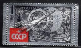 RUSSIE - N°2467  **  (1961) 22e Congrès Du Parti à Moscou - Unused Stamps