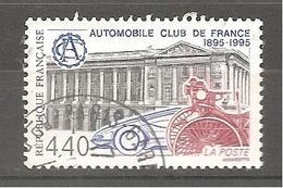 FRANCE 1995 Y T N ° 2974 Oblitéré - France