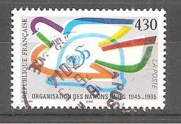 FRANCE 1995 Y T N ° 2975 Oblitéré - France