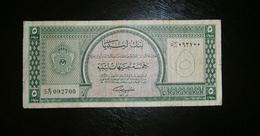 KING LIBYA 5 POUNDS 1963 - Libya