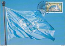 UNO New York 1995 50Y UNO 1v Maxicard (42483) - Maximumkaarten