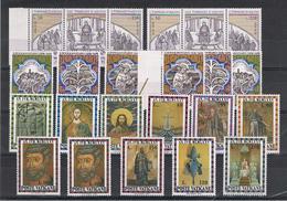 VATICANO:  1974  COMMEMORATIVI  -  5  S. CPL. N. -  SASS. 558/74 - Vaticano