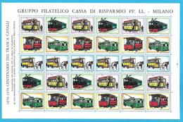 Erinnofilo 1976 CARIPLO Centenario Del Tram A Cavalli - Erinnofilia