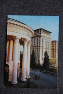 UKRAINE : KIEV , Palais De La Culture - Ukraine