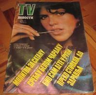 Clio Goldsmith TV NOVOSTI Yugoslavian February 1986 VERY RARE ITEM - Books, Magazines, Comics